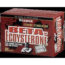 Beta-Ecdysterone (84 капсулы)