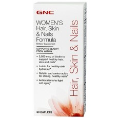 Hair, Skin and Nails Formula (60 таблеток)