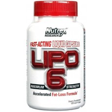 Lipo 6 (120 капсул)