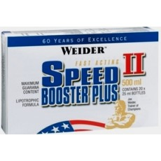 SPEED BOOSTER IІ (20 ампул по 25 мл)